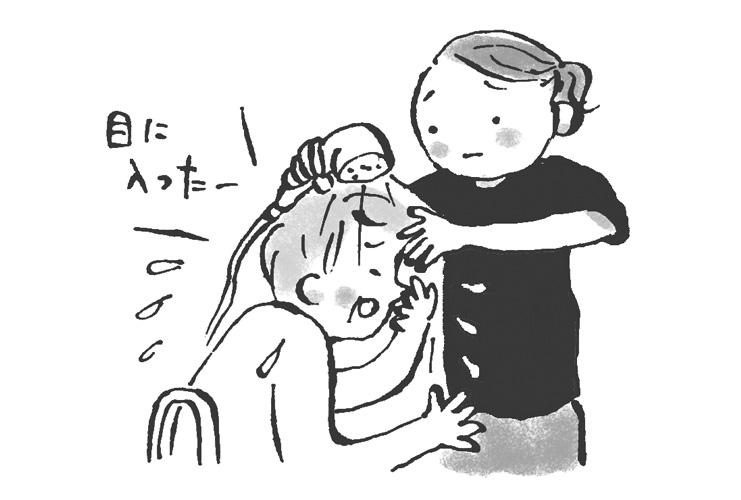 入浴時の認知症ケアの困り事~ケース3