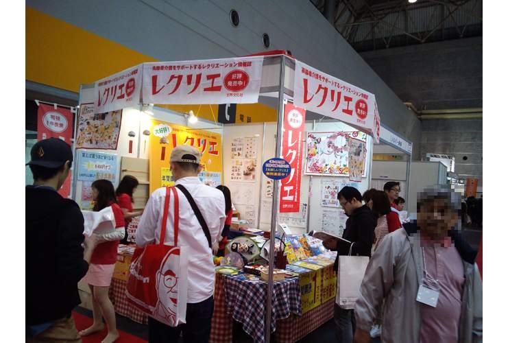 【写真速報】バリアフリー2015@インテックス大阪より(4/16~4/18)