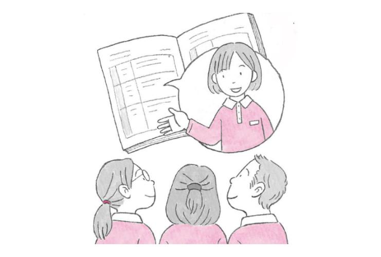介護記録の書き方~記録を書く目的