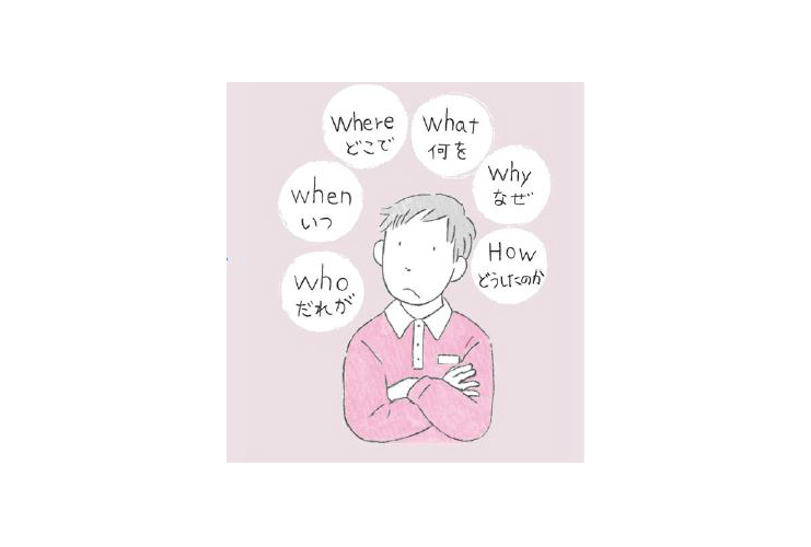 介護記録の書き方【3】~記録を書く5つのポイント