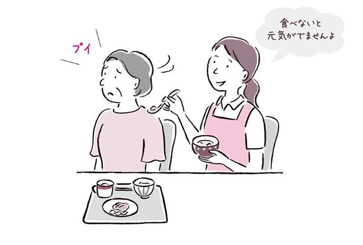 目の前の食事を食べない人への声かけ[認知症ケア]