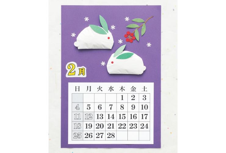 2月「雪うさぎのカレンダー作り」