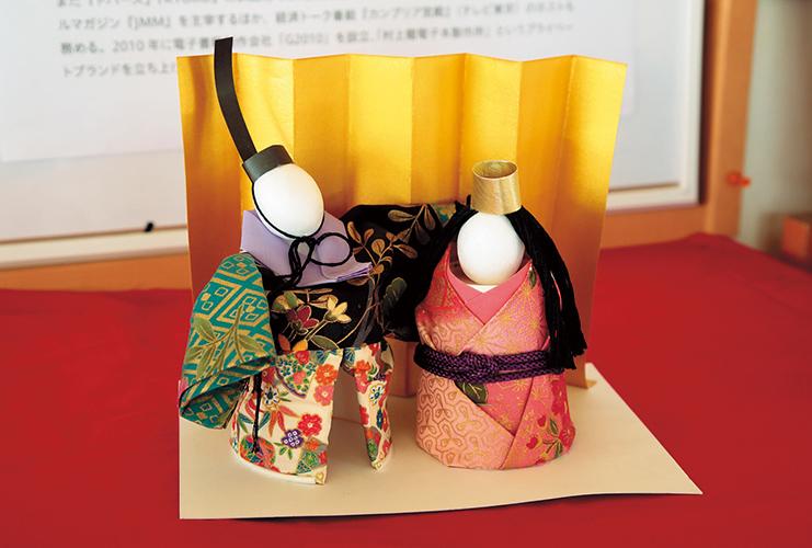 日本の伝統文化で本格志向のレクを【3】
