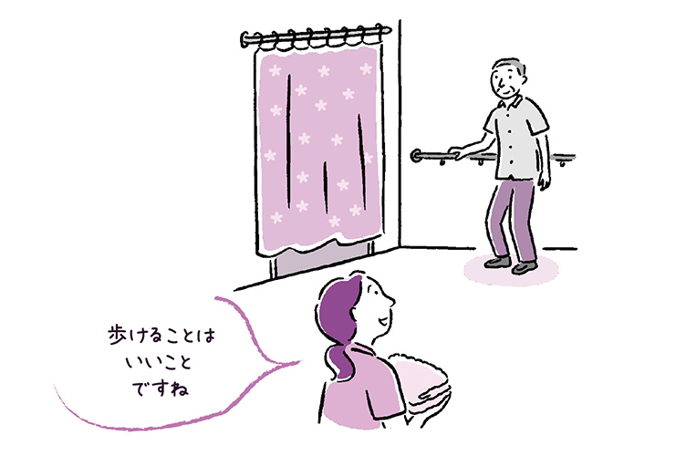 一人で徘徊する認知症利用者への対応【後編】