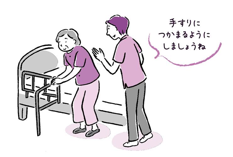 認知症利用者の転倒と家族への対応【後編】