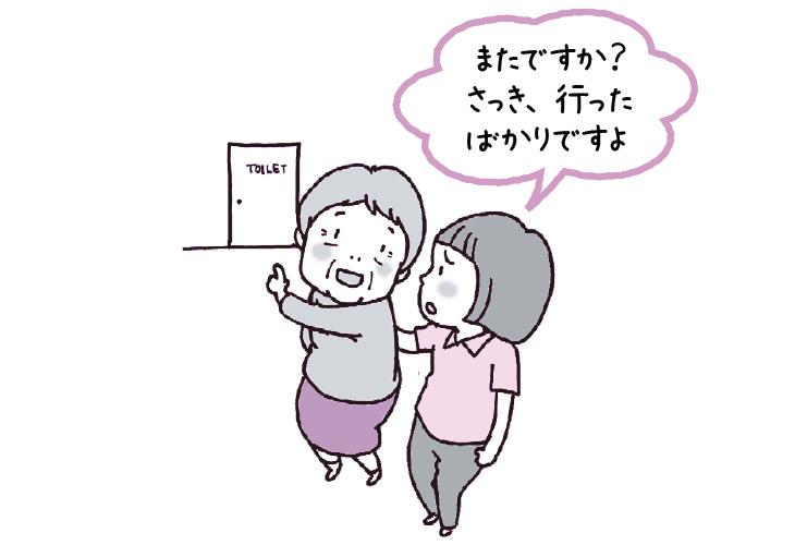 虐待につながる不適切ケア事例~日常のケア | 高齢者介護をサポート ...