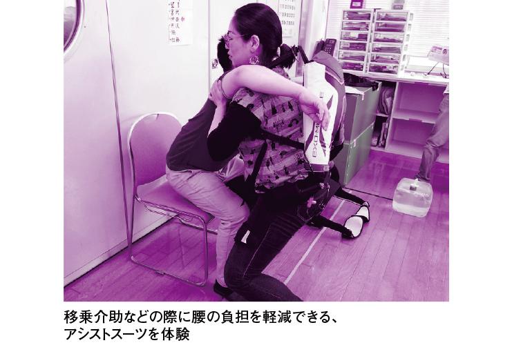神奈川県が「ロボット体験キャラバン」を実施中!